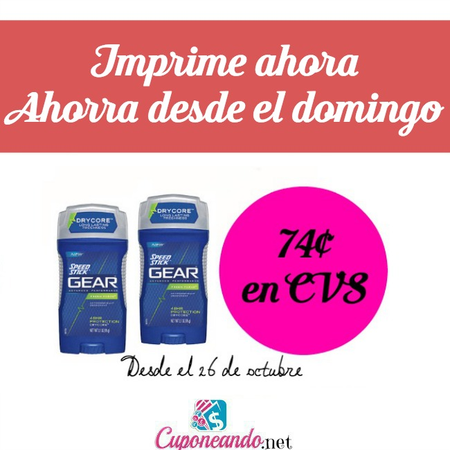 Speed-stickgear-oferta-cvs